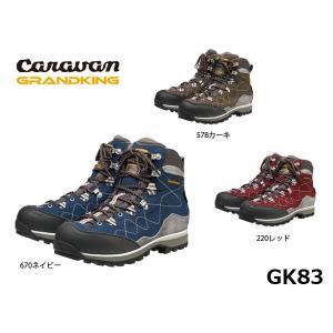 キャラバン グランドキング トレッキングシューズ CARAVAN GK83 0011830 CAR0011830 国内正規品|hikyrm