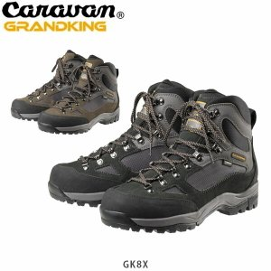 CARAVAN キャラバン メンズ レディース 登山靴 グランドキング GK8X トレッキングシューズ ゴアテックス GORE-TEX 防水 ブーツ 靴 登山 CAR0011899|hikyrm
