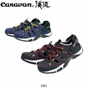 CARAVAN キャラバン 渓流 サンダル KRS サンダル CAR0035026|hikyrm