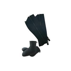 キャラバン 渓流 スパッツ&ソックス ペア 靴下 ブラック 黒 CAR03611190 hikyrm