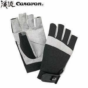 ブランド:CARAVAN/キャラバン(渓流シリーズ) モデル:渓流 グローブプロ(ペア) カラー:ブ...