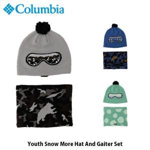 コロンビア Columbia キッズ ユース ネックウォーマー ユーススノーモアハットアンドゲイターセット 帽子 マフラー アウトドア キャンプ CC0082 国内正規品|hikyrm