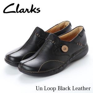 クラークス レディース シューズ アンループ Un Loop フラットシューズ 20312837 Black Leather CLARKS CLA20312837|hikyrm