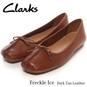 CLARKS クラークス パンプス レディース FRECKLE ICE フレックルアイス 20352930 DARK TAN LEA CLA20352930