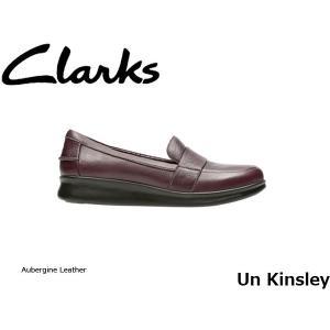 CLARKS クラークス ローファー レディース Un Kinsley 26129575 Aubergine Leather CLA26129575 国内正規品|hikyrm