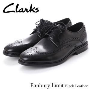 クラークス CLARKS バンバリーリミット メンズ ビジネス シューズ 紳士靴 ブラックレザー レザー 本革 黒 ドレスシューズ 26132242 CLA26132242 国内正規品|hikyrm