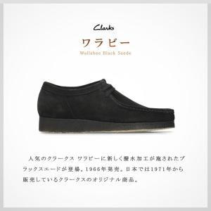 クラークス CLARKS ワラビー メンズ カジュアル シューズ ブラックスエード 黒 スエード 本革 モカシン レースアップ 革靴 26133279 CLA26133279 国内正規品|hikyrm|02