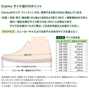 クラークス CLARKS ワラビー メンズ カジュアル シューズ ブラックスエード 黒 スエード 本革 モカシン レースアップ 革靴 26133279 CLA26133279 国内正規品|hikyrm|07