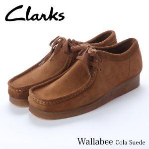 クラークス CLARKS メンズ ブーツ メンズ ワラビー (コーラスエード) Wallabee Cola Suede CLA26133280 国内正規品|hikyrm