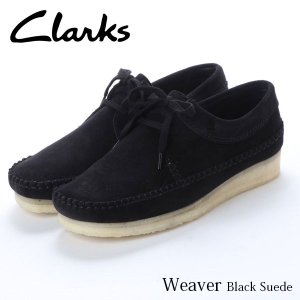 クラークス CLARKS ウィーバー メンズ カジュアル シューズ ブラックスエード 黒 スエード 本革 レースアップ 革靴 26133284 CLA26133284 国内正規品|hikyrm