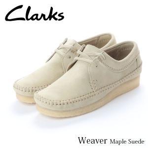 クラークス CLARKS ウィーバー メンズ カジュアル シューズ メープルスエード スエード 本革 レースアップ 革靴 26133285 CLA26133285 国内正規品|hikyrm