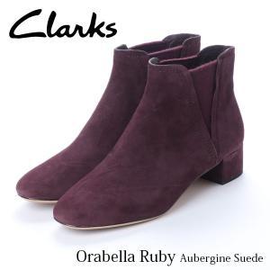クラークス CLARKS オラベラルビー レディース ブーツ アンクルブーツ 婦人靴 オーベルジーンスエード スエード ローヒール 26137879 CLA26137879 国内正規品|hikyrm
