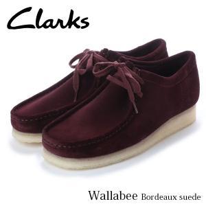 クラークス CLARKS ワラビー メンズ カジュアル シューズ ボルドースエード スエード 本革 モカシン レースアップ 革靴 26137908 CLA26137908 国内正規品|hikyrm