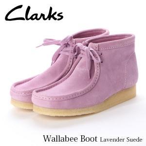 クラークス CLARKS メンズ ブーツ メンズワラビーブーツ (ラベンダースエード) Wallabee Boot Lavender Suede CLA26143241 国内正規品|hikyrm
