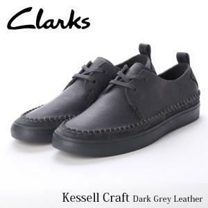 クラークス CLARKS メンズ スニーカー ケセルクラフト (ダークグレーレザー) Kessell Craft Dark Grey Leather ローカット シューズ CLA26143713 国内正規品|hikyrm