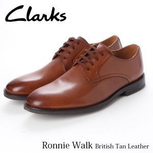 クラークス CLARKS メンズ ビジネスシューズ ロニーウォーク (ブリティッシュタンレザー) Ronnie Walk British Tan Leather CLA26143776 国内正規品|hikyrm
