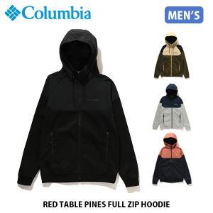Columbia コロンビア パーカー メンズ フード キャンプ アウトドア 撥水 防風 UVカット レッドテーブルパインズフルジップフーディー PM0643 COLPM0643|hikyrm