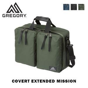 グレゴリー GREGORY ブリーフケース ボストンバッグ カバート・エクステンデッド・ミッション COVERT EXTENDED MISSION 22L ショルダー 出張 COVEM 国内正規品|hikyrm