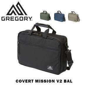 グレゴリー GREGORY ブリーフケース カバートミッション ボストンバッグ 18L メンズ 出張 通勤 通学 男性用バッグ ビジネス COVERT MISSION COVMIS 国内正規品|hikyrm