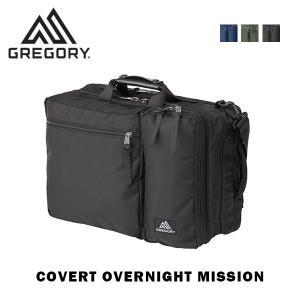 グレゴリー GREGORY ブリーフケース カバートオーバーナイトミッション ボストンバッグ 26L メンズ ショルダー COVERT OVERNIGHT MISSION COVOM 国内正規品|hikyrm