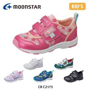 ムーンスター キャロット スニーカー キッズ CR C2175 つま先ゆったり 洗えるインソール 男の子 女の子 運動靴 通学靴 2E 月星 MOONSTAR CARROT CRC2175 hikyrm