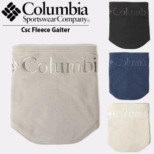 コロンビア レディース メンズ ネックウォーマー シーエスシーフリースゲーター CSC FLEECE GAITER Columbia CU0090 国内正規品|hikyrm
