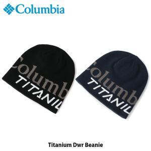 コロンビア Columbia メンズ レディース ニット帽 タイタニウムDWRビーニー Titanium Dwr Beanie 撥水 スキー スノーボード トレッキング CU0138 国内正規品|hikyrm