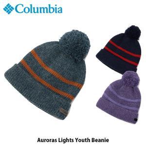 コロンビア Columbia キッズ ユース 帽子 オーロラズライツユースビーニー ニット帽 ビーニー アウトドア キャンプ CY0008 国内正規品|hikyrm