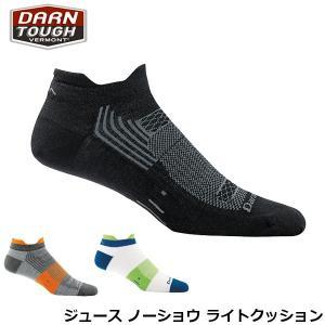 ダーンタフバーモント メンズ メリノウール 靴下 ソックス ジュース ノーショー ライトクッション ランニング DARN TOUGH VERMONT DAR19441002 国内正規品|hikyrm
