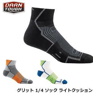 ダーンタフバーモント メンズ メリノウール 靴下 ソックス グリット 1/4 ソック ライトクッション ランニング DARN TOUGH VERMONT DAR19441003 国内正規品|hikyrm