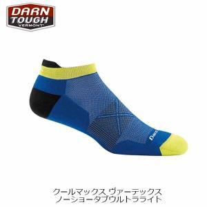 ダーンタフバーモント メンズ 靴下 ソックス クールマックス ヴァーテックス ノーショータブ ウルトラライト DARN TOUGH VERMONT DAR19441010 国内正規品|hikyrm