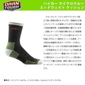 ダーンタフバーモント メンズ メリノウール ソックス 靴下 マイックロクルークッション ハイキング トレッキング DARN TOUGH VERMONT DAR19441466 国内正規品|hikyrm|02