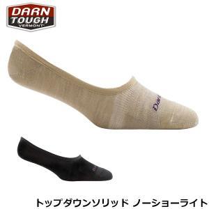 ダーンタフバーモント レディース メリノウール 靴下 ソックス トップダウンソリッド ノーショー ライト 女性用 DARN TOUGH VERMONT DAR19441688 国内正規品|hikyrm
