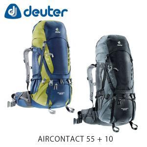 ドイター バックパック リュック エアコンタクト 55+10 55L+10L AIRCONTACT 55+10 ザック バッグ クライミング 登山 トレッキング deuter 3320316 DEU3320316|hikyrm