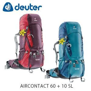 ドイター バックパック リュック エアコンタクト 60+10 SL 60L+10L AIRCONTACT 60+10 SL ザック バッグ 登山 トレッキング 大型 deuter 3320416 DEU3320416|hikyrm