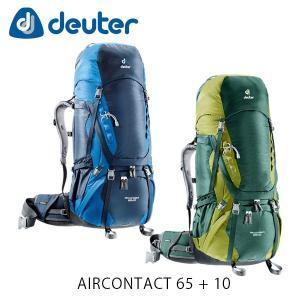 ドイター バックパック リュック エアコンタクト 65+10 65L+10L AIRCONTACT 65+10 ザック バッグ クライミング 登山 トレッキング deuter 3320516 DEU3320516|hikyrm