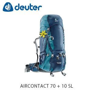 ドイター バックパック リュック エアコンタクト 70+10 SL 70L+10L AIRCONTACT 70+10 SL ザック バッグ 登山 トレッキング 大型 deuter 3320616 DEU3320616|hikyrm