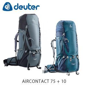 ドイター バックパック リュック エアコンタクト 75+10 75L+10L AIRCONTACT 75+10 ザック バッグ クライミング 登山 トレッキング deuter 3320716 DEU3320716|hikyrm
