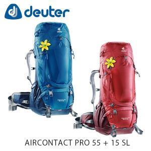 ドイター バックパック リュック エアコンタクト プロ 55+15 SL 55L+15L AIRCONTACT PRO 55+15 SL ザック バッグ 登山 トレッキング deuter 3330017 DEU3330017|hikyrm