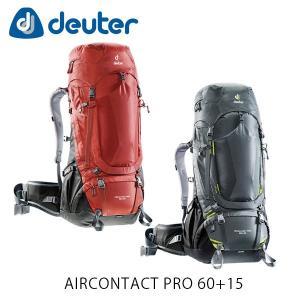 ドイター バックパック リュック エアコンタクト プロ 60+15 60L+15L AIRCONTACT PRO 60+15 ザック バッグ 登山 トレッキング 大型 deuter 3330117 DEU3330117|hikyrm