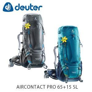 ドイター バックパック リュック エアコンタクト プロ 65+15 SL 65L+15L AIRCONTACT PRO 65+15 SL ザック バッグ 登山 トレッキング deuter 3330217 DEU3330217|hikyrm