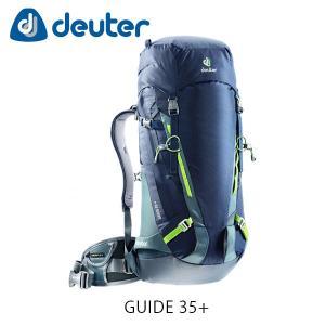 ドイター バックパック リュック ガイド 35+ 35L+8L GUIDE 35+ ザック バッグ クライミング 登山 トレッキング deuter 3361117 DEU3361117|hikyrm