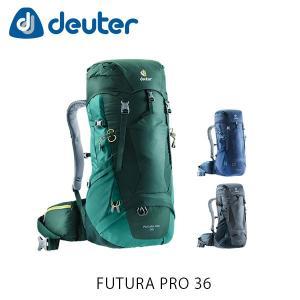 ドイター リュック バックパック フューチュラ プロ 36 36L デイパック ザック ハイキング アウトドア 登山 FUTURA PRO 36 deuter 3401118 DEU3401118|hikyrm