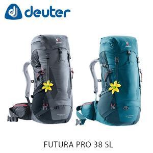 ドイター リュック バックパック フューチュラ プロ 38 SL レディース 38L デイパック ザック ハイキング 登山 FUTURA PRO 38 SL deuter 3401218 DEU3401218|hikyrm