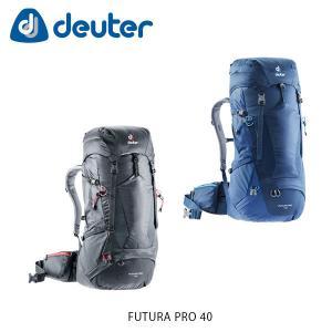 ドイター リュック バックパック フューチュラ プロ 40 40L ザック ハイキング アウトドア 登山 トレッキング FUTURA PRO 40 deuter 3401318 DEU3401318|hikyrm