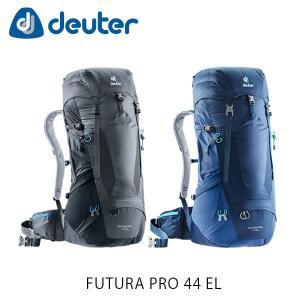 ドイター リュック バックパック フューチュラ プロ 44 EL 44L ザック ハイキング アウトドア 登山 トレッキング FUTURA PRO 44 EL deuter 3401918 DEU3401918|hikyrm