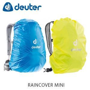 ドイター MINIレインカバー RAINCOVER ミニ ザック用カバー 12〜22L用 deuter 39500 DEU39500|hikyrm