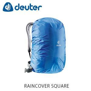 ドイター レインカバー RAINCOVER SQUARE スクエアー クールブルー ザック用カバー deuter 39510 DEU39510|hikyrm