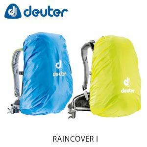 ドイター レインカバーI RAINCOVER I ザック用カバー 20〜35L用 deuter 39520 DEU39520|hikyrm