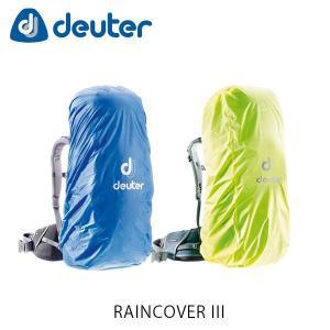 ドイター レインカバーIII RAINCOVER III ザック用レインカバー deuter 39540 DEU39540|hikyrm